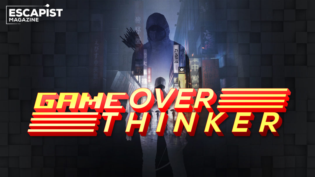 The OverThinker's Top 5 Favorites From E3 2019