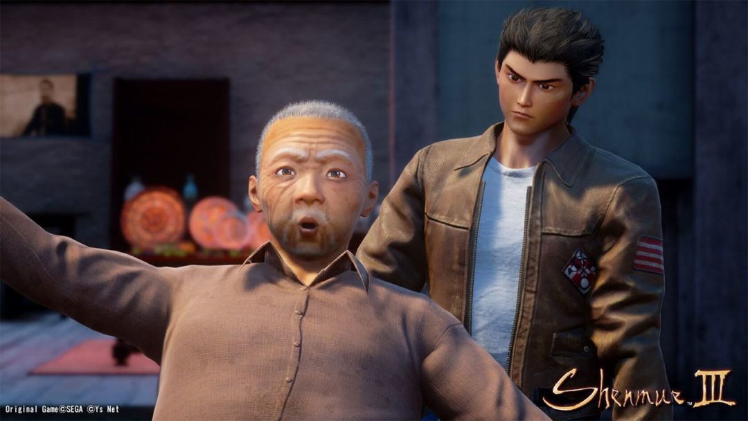 Shenmue III Kickstarter Backers Allegedly Not Eligible for Certain Content