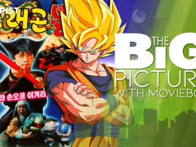 live-action Korean Dragon Ball movie Big Picture Bob Chipman